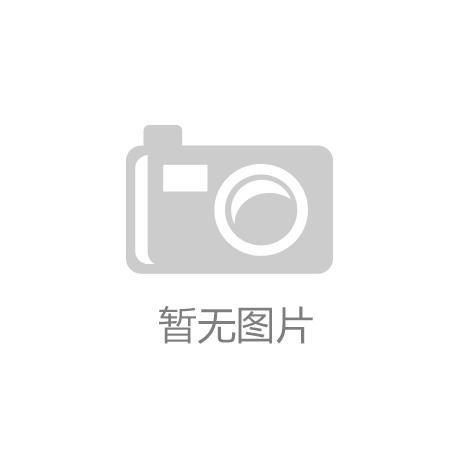 """河北2019""""双百强""""企业名单公布!我司名列其中!"""