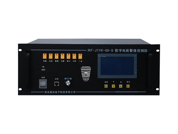 数字电视警报控制器