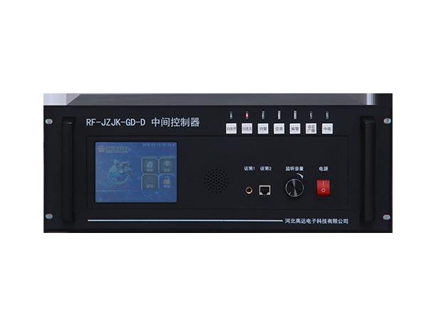 中间控制器RF-JZYK-GD-D